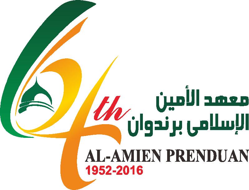 Logo 64 Tahun Al-Amien Prenduan